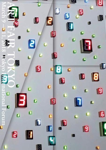 """Detail of """"HOTO"""" by Tatsuo Miyajima, 2008"""