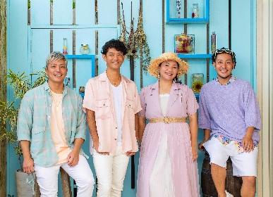 HY、「North Forest」が日本テレビ『Oha!4 NEWS LIVE』初のテーマソングに決定