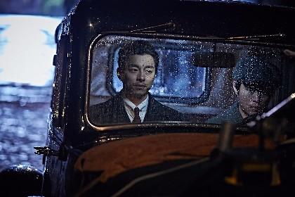 ソン・ガンホ、コン・ユ、イ・ビョンホン、鶴見辰吾が出演 アカデミー賞®外国語映画賞・韓国代表 映画『密偵』の日本公開が決定