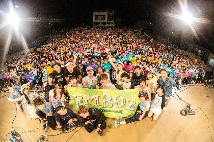 旬のアーティスト全11組が大阪城の下に集結! Rockin'Radio!-OSAKA JOH YAON-をレポート