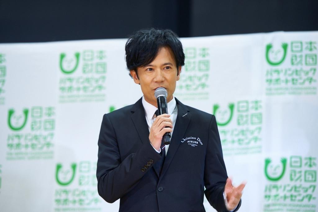 『パラスポーツ応援チャリティーソング「雨あがりのステップ」 寄付贈呈式』稲垣吾郎