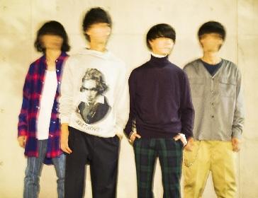 THIS IS JAPAN 全国ツアーの対バンアーティストに東京カランコロン、yEANら発表
