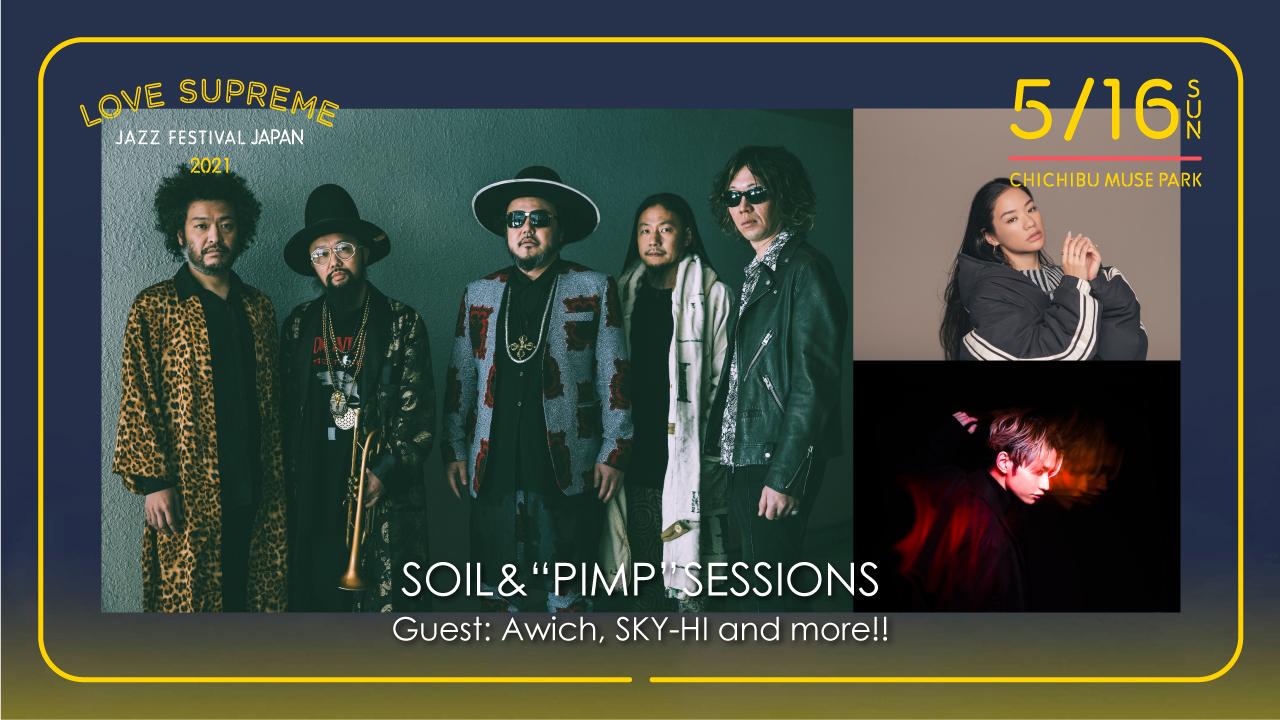 """SOIL&""""PIMP""""SESSIONS(ゲストアーティスト:Awich、SKY-HI)"""