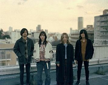 yonige、『健全な社会ツアー』振替公演の日程が決定、全国のライブハウス12箇所にて開催