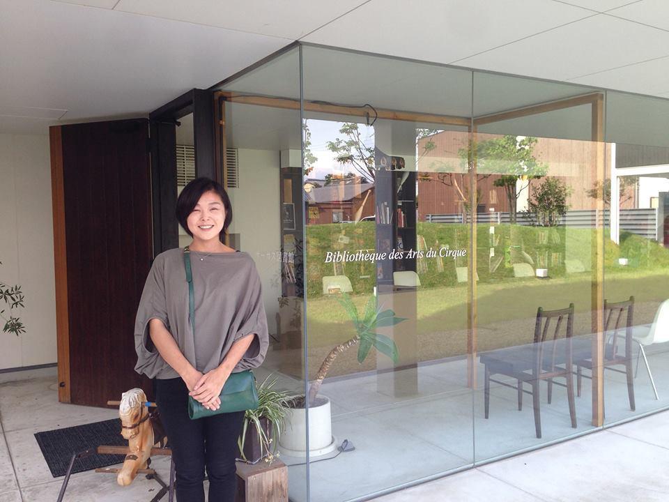 田中未知子さんとサーカス図書館