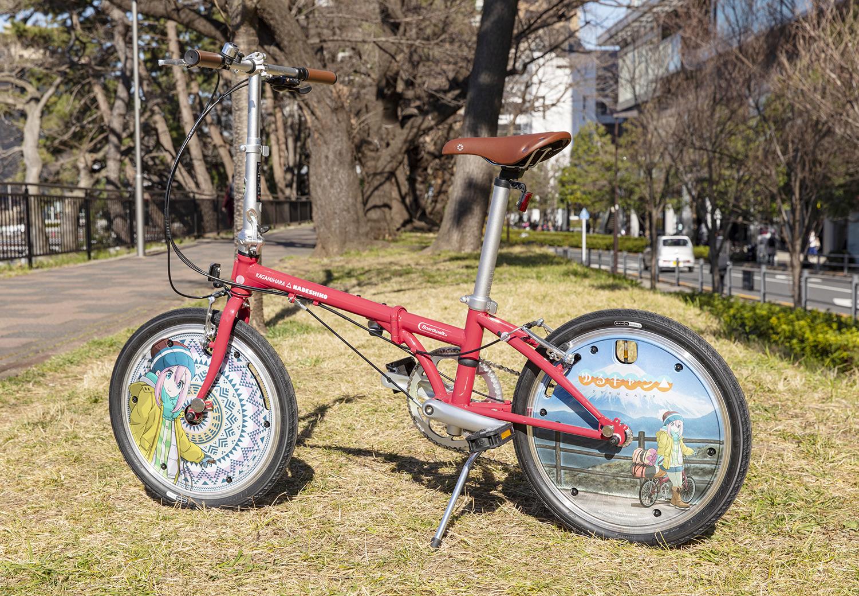 ゆるキャン△×DAHON自転車 各務原なでしこモデル (C)あfろ・芳文社/野外活動サークル
