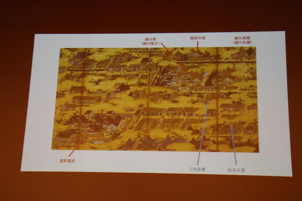 室町幕府軍・細川家と三好家・松永家が同時に描かれた《国宝 上杉本 洛中洛外図屏風》の一部