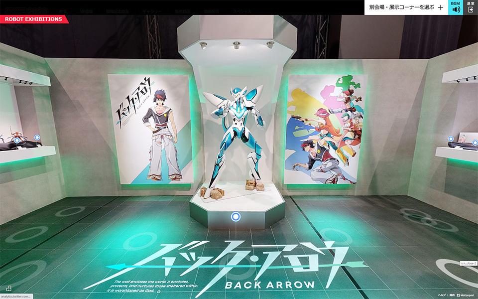 キービジュアル第2弾が公開 TVアニメ『バック・アロウ』は2021年1月 ...