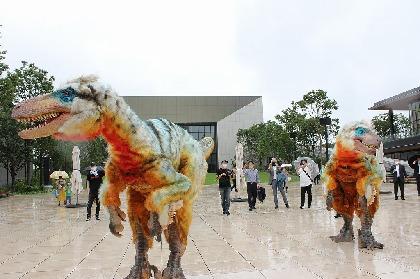リアルな恐竜たちが立川に出現! DINO-A-LIVE『不思議な恐竜博物館』グリーティング・イベント開催