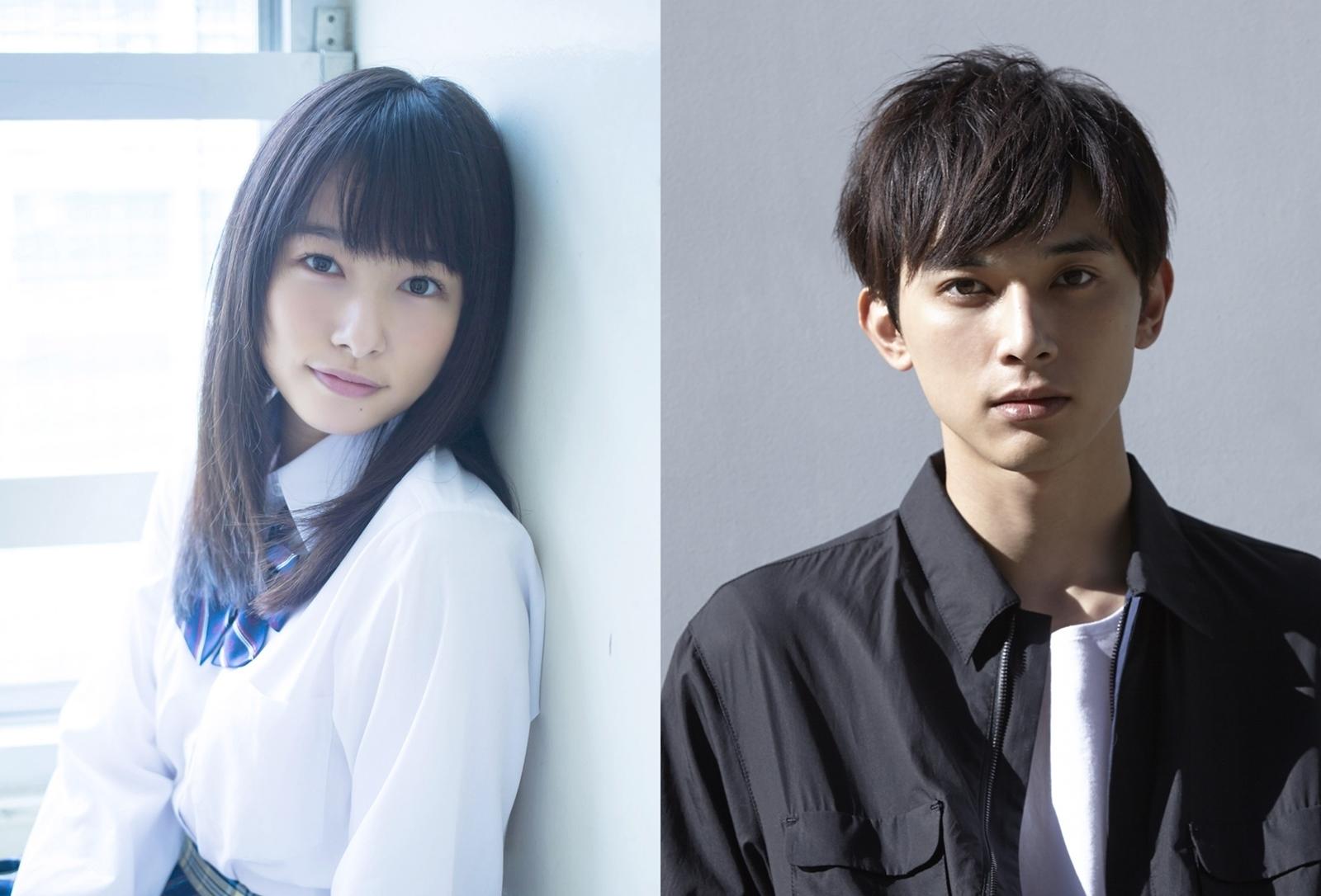 左から、桜井日奈子、吉沢亮