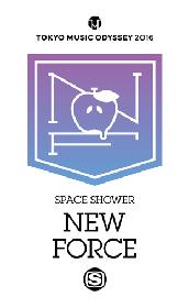 ニューカマー集う『SPACE SHOWER NEW FORCE vol.2』に、シンリズム、パノパナ、ペリカン、ぼくりりが出演