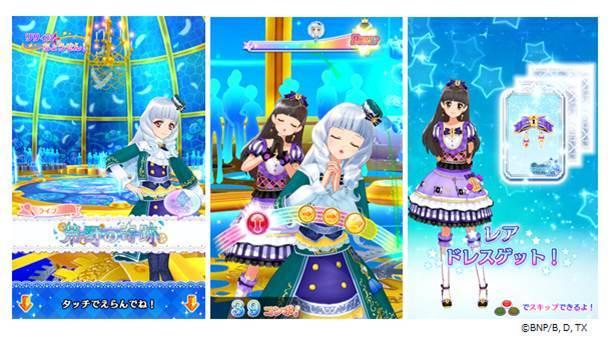 『リリィにちょうせん!』ゲーム画面 (C) BNP/BANDAI, DENTSU, TV TOKYO