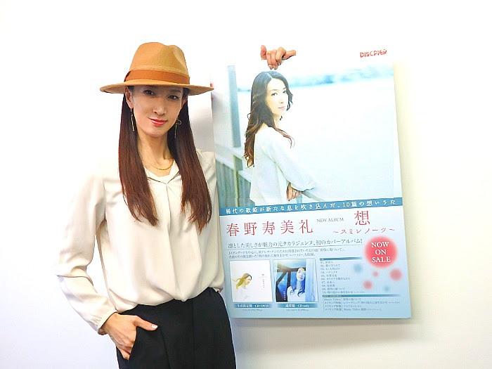 初のカバーアルバム『想~スミレノーツ~』を発売した春野寿美礼