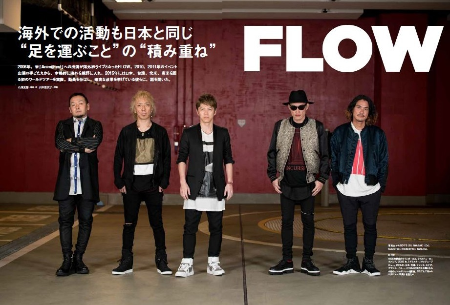 『81 JAPAN 2017 spring』(ぴあMOOK)P66-67