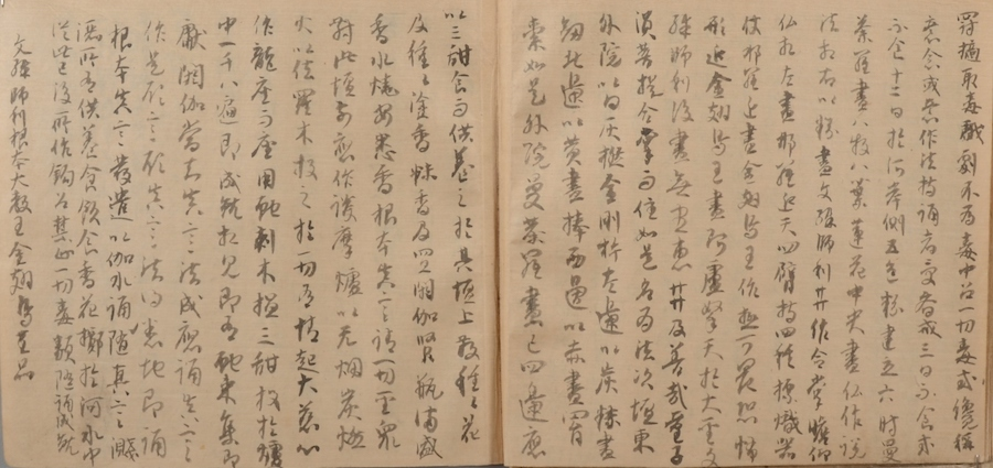 国宝「三十帖冊子」空海ほか筆 平安時代・9世紀 京都・仁和寺蔵 ※展示替あり