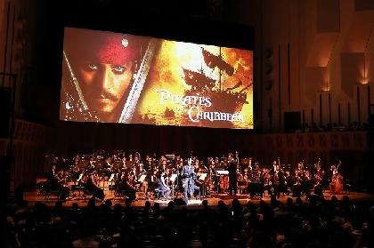 『パイレーツ・オブ・カリビアン/呪われた海賊たち』フィルム・コンサートの再演が決定 8月東京・大阪にて開催