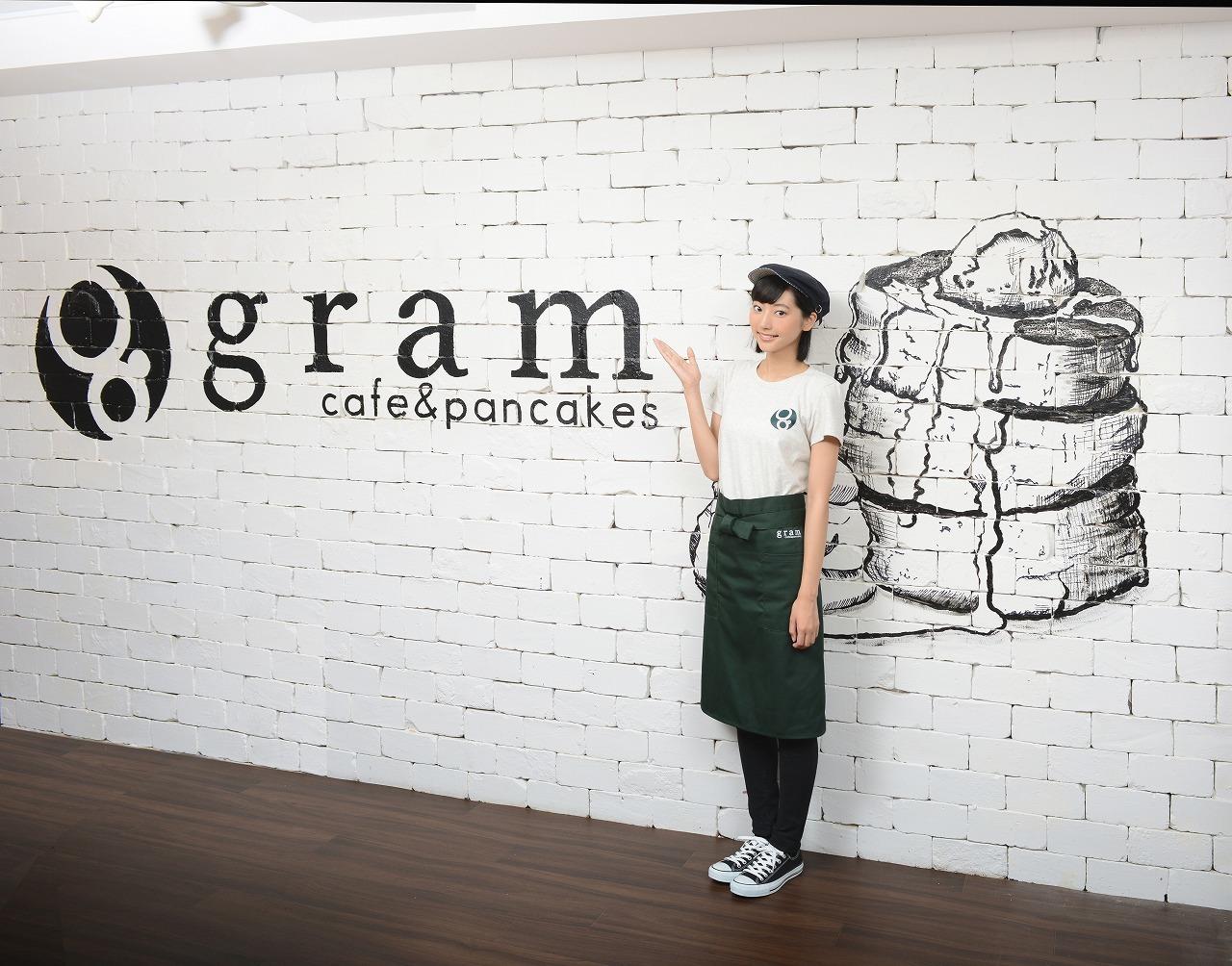 『cafe & pancakes gram』