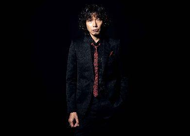 斉藤和義、20枚目のオリジナルアルバム『202020』を1月にリリース決定
