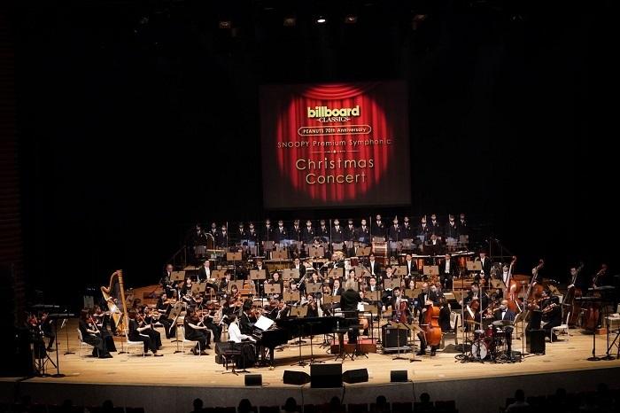 スヌーピーコンサート初開催の模様(2020年12月24日東京文化会館にて)