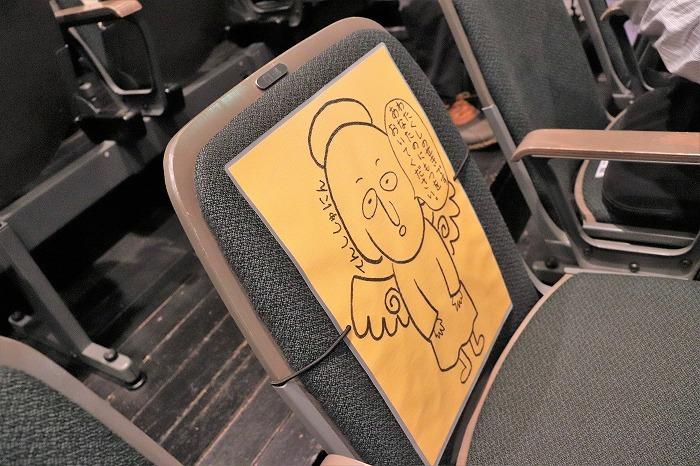 空席に設置されたパネル。何種類あるか探してみると面白いかも!?