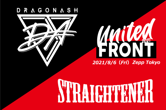 DRAGONASH LIVE TOUR 「UNITED FRONT 2021」フライヤー
