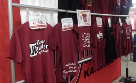 対象のTシャツを2割引で販売(写真はイメージ)