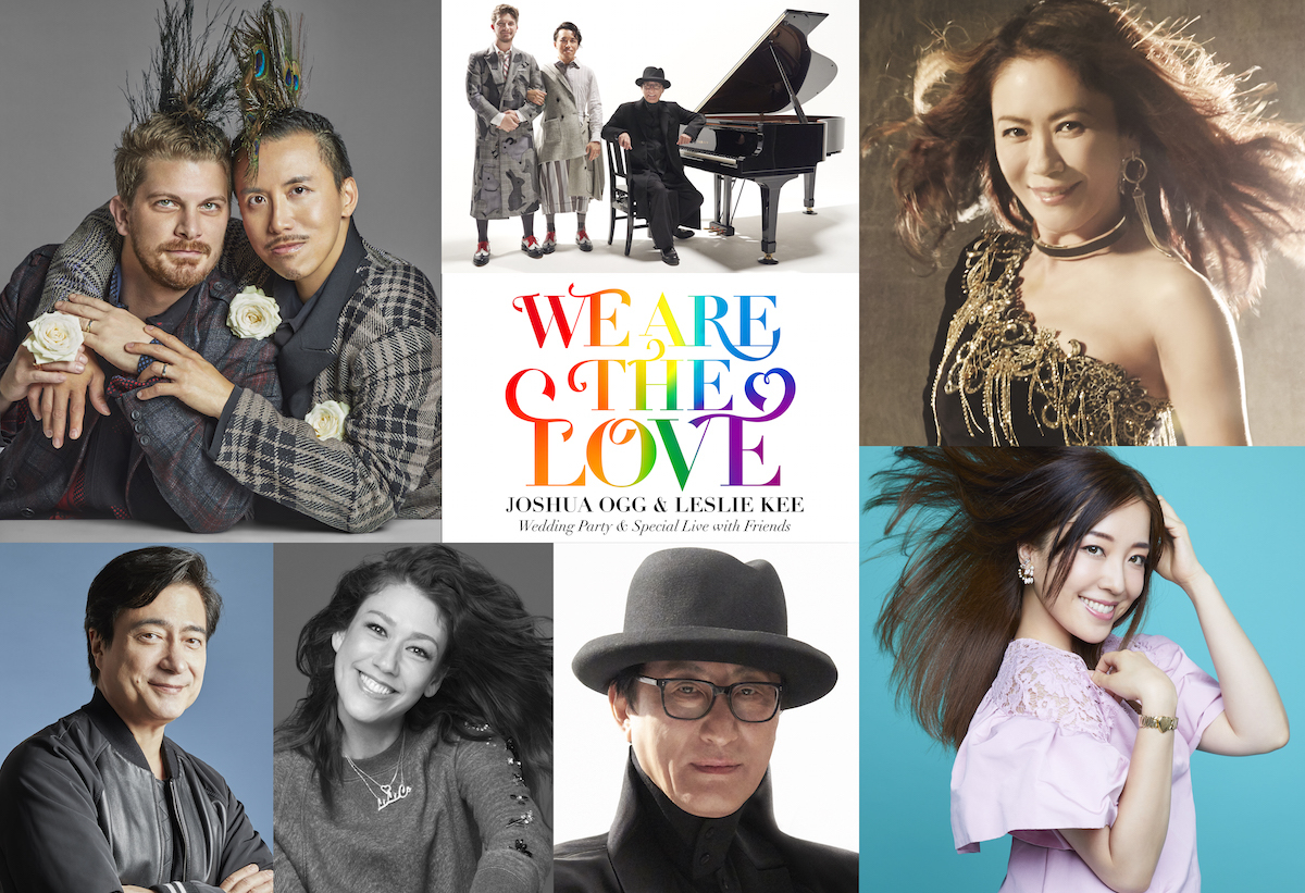 『WE ARE THE LOVE JOSHUA OGG & LESLIE KEE Wedding Party & Special Live with Friends』