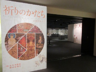 """仏教美術史を彩る重要作品を""""新解釈""""で展示 『祈りのかたち ―仏教美術入門』展をレポート"""