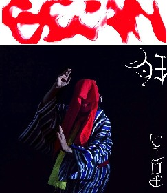 GEZAN アルバム『狂(KLUE)』トレーラー公開&ツアー追加公演を発表