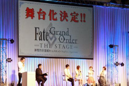 <AnimeJapan 2017>諏訪部順一ら『Fate/Apocrypha』のゲストも登場した「Fate Project 2017」ステージ