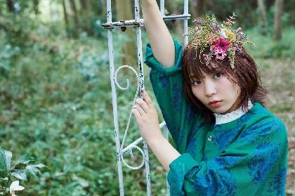アニソンシンガーYURiKA 初のアコースティックミニアルバム『REUNION』販売 オンライン生ライブ&サイン会も開催決定