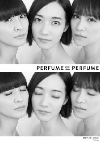 "Perfume、ファッションプロジェクト""Perfume Closet""から新作を発表 ハンドクリームとファブリックスプレーが登場"