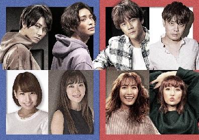 林翔太、太田基裕らミュージカル『EDGES -エッジズ-』日本初演が決定 2チームの連続上演