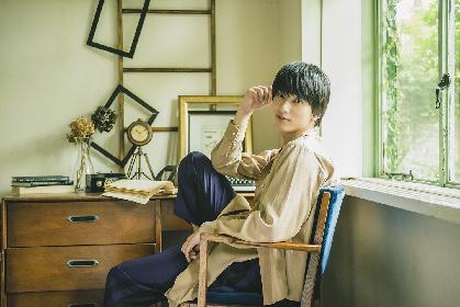 横浜流星 デビュー曲「今日もいい天気 feat.Rover (ベリーグッドマン)」が『恋を知らない僕たちは』とコラボ