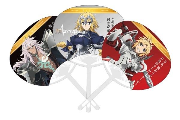 『Fate/Apocrypha』うちわ