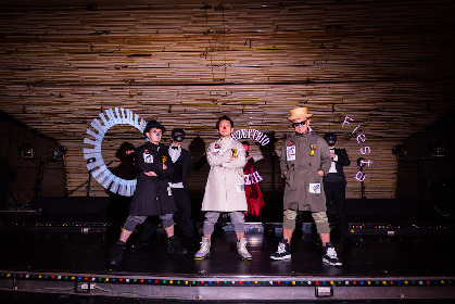 H ZETTRIO、みんなで踊る新曲「Fiesta」のMV解禁 こどもの日のライブで初生披露へ