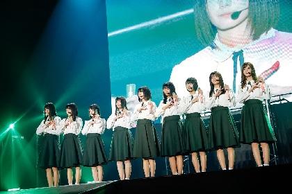欅坂46二期生が4日間で2万4千人を動員 史上最大規模の『おもてなし会』で9人それぞれの個性と決意を見せる