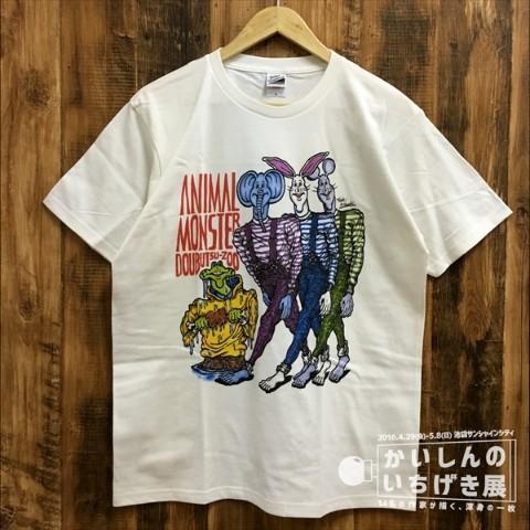 きくちゆうき Tシャツ