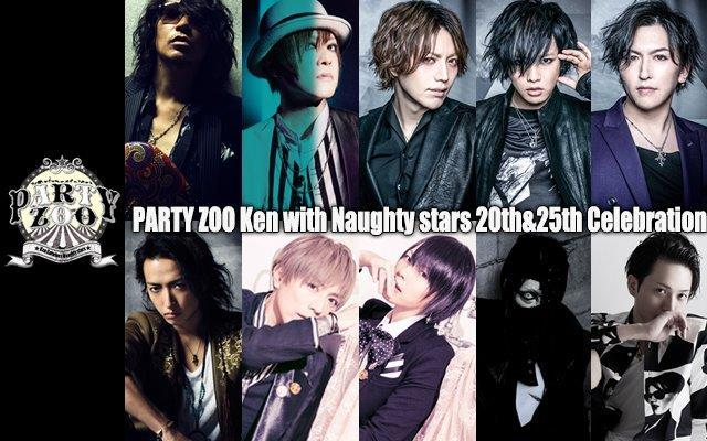 『JACK IN THE BOX 2016』PARTY ZOO Session
