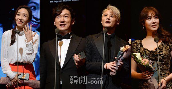 一般投票により選ばれた「人気賞」受賞者たち。左からグ・ウォニョン、チョ・スンウ、キム・ジュンス、オク・ジュヒョン