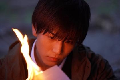 【プレゼント】岩田剛典(EXILE/三代目J Soul Brothers)が初単独主演で新境地 映画『去年の冬、きみと別れ』一般試写会にご招待