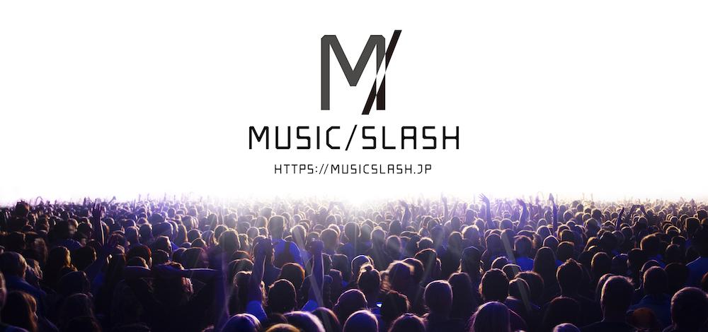 『MUSIC/SLASH』