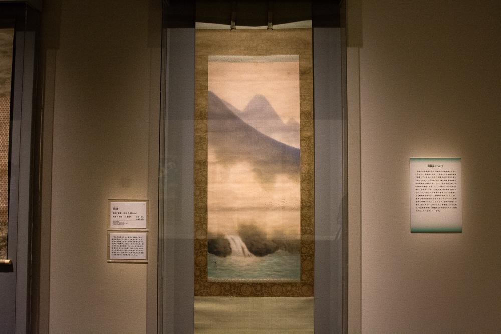 菱田春草《雨後》1907(明治 40)年頃  山種美術館
