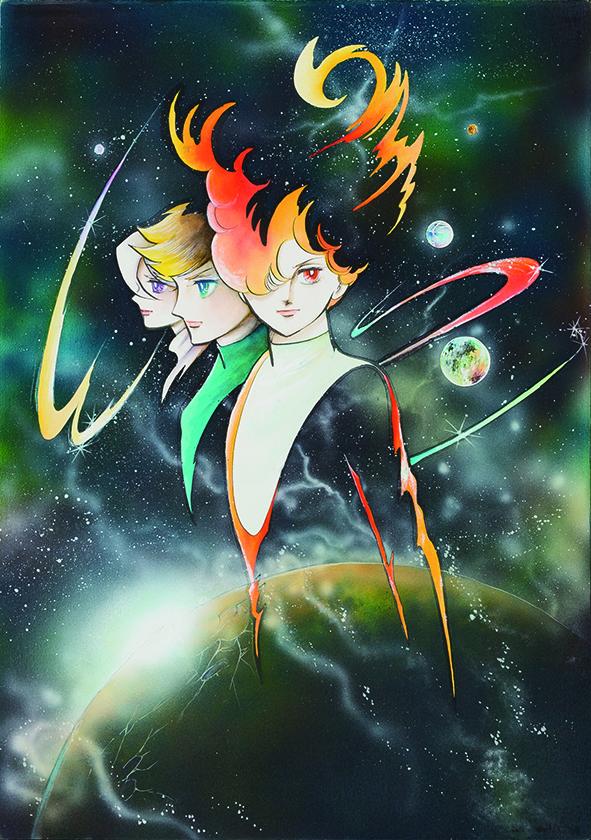 『地球へ…』より「星のうまれるところ」 (C)竹宮惠子