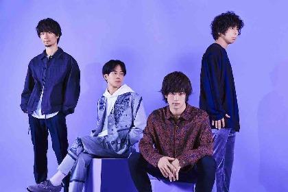 フレデリック、新曲「されどBGM」のデジタルリリースが決定