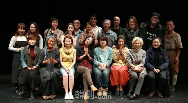『はなこ』キャストとスタッフたち。前列センターで水色の服を着ているのが脚本家キム・ミンジョンさん。前列右端にいるのが演出家のハン・テスクさん。