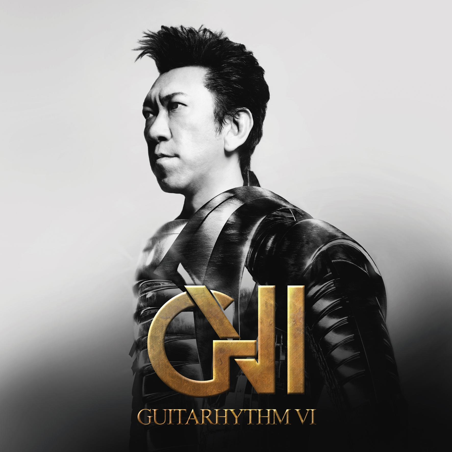 『GUITARHYTHM Ⅵ』通常盤