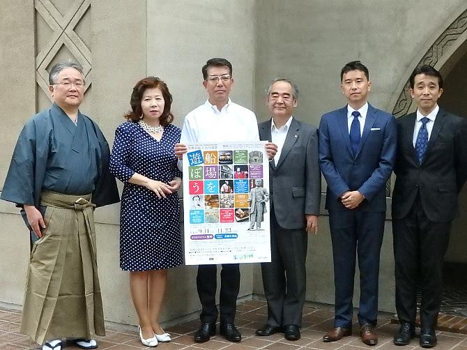 左から、山本章弘さん、槇山愛湖さん、木戸信成さん、生駒伸夫さん、橋本卓児さん、中野順哉さん