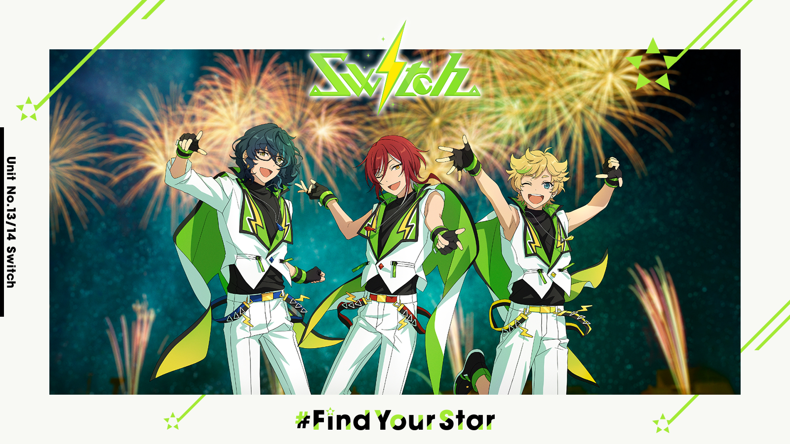 Switch:新潟県 万代シテイパーク (C)2014-2019 Happy Elements K.K