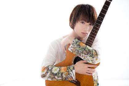 植田圭輔がメジャーデビューシングルをリリース 作詞は植田本人が担当